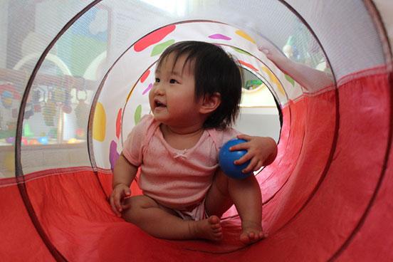Infantcare
